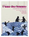 Agnès Vincent et Sophie Delavis-Setton - L'âme des femmes - Cahier 1 : Le masculin dans la psyché féminine.