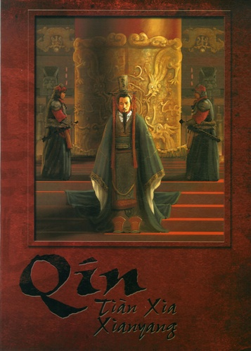 Romain d' Huissier et Jérôme Larré - Qin  : Tian Xia Xianyang.