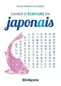 David Herel et Tomoko Hirosé - Cahier d'écriture en japonais.