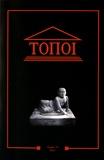 Julien Aliquot et Corinne Bonnet - Topoi Supplément 13/2015 : La Phénicie hellénistique - Actes du colloque international de Toulouse (18-20 février 2013).