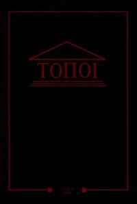 Topoi Supplément 6/2004.pdf