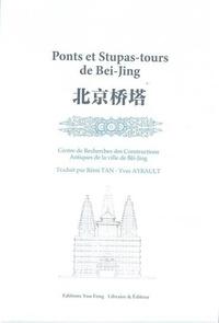 De recherches Centre - Ponts et Stupas-tours de Bei-jing.