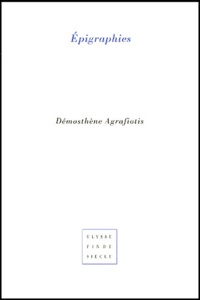 Démosthène Agrafiotis - Epigraphies.