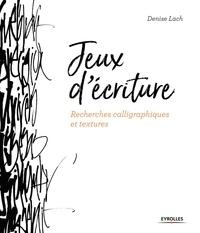 Era-circus.be Jeux d'écriture - Recherches calligraphiques et textures Image