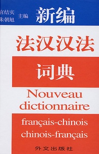 Denise Ly-Lebreton et Gérard Joubert - Nouveau dictionnaire français-chinois et chinois-français.