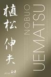 Denys Fontanarosa - Nobuo Uematsu - La biographie officielle.