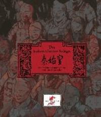 Des Kaisers tönerne Krieger - Qin Shi Huangdi und die Suche nach dem ewigen Leben.