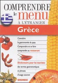 Dèspoina Afthonidou - Grèce - Pour comprendre et se faire comprendre au restaurant.