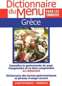 Grèce - Pour comprendre et se faire comprendre au restaurant.pdf