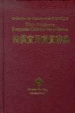 Yuhe Zhuang - .