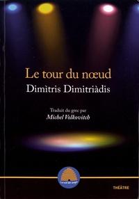 Dimitris Dimitriadis - Le tour du noeud - Tragédie sicilienne.