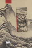 Ding Huang et Xiang Gao - Gao Xiang et Huang Ding.