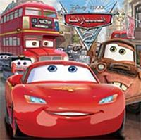 Goodtastepolice.fr Al sayyarat 2 - Cars 2 Image
