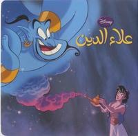 Rhonealpesinfo.fr Aladdin Image
