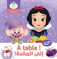 Deedr.fr A table! - Mes premiers pas Image