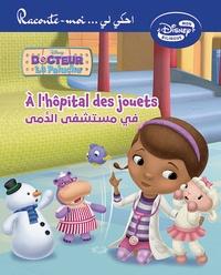 Disney - Docteur La Peluche  : A l'hôpital des jouets.