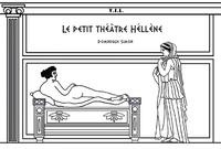 Dominique Simon - Le petit théâtre Hélène.