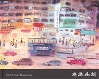 Don Mak - Once Upon a Hong Kong.