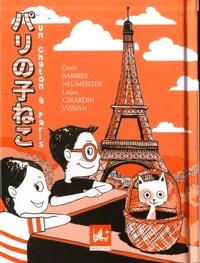 Doris Barbier Neumeister et Laure Girardin Vissian - Un chaton à Paris.