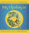 Dugald-A Steer et David Wyatt - Mythologie.