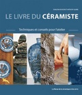 Duncan Hooson et Anthony Quinn - Le livre du céramiste - Techniques et conseils pour l'atelier.