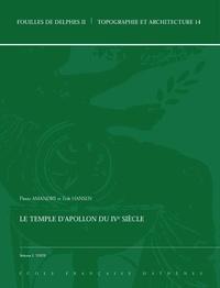Ecole Française d'Athènes - Arméniens et Grecs en diaspora : approches comparatives.