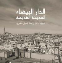 Eddif Maroc - Addar al bayda, madina kdima : tarikh, dakira oua iadat taahil hadarai.