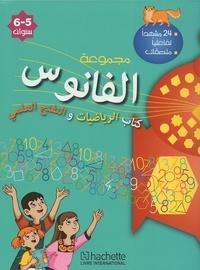 Edicef - Maths Grande Section Eveil Arabe - Livre élève.