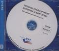 BPI - Technologie équipement entretien alimentation BEP carrières sanitaires et sociales - CD-ROM corrigé.