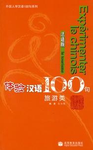 Editions de Pékin - Le tourisme. 1 CD audio