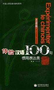 Editions de Pékin - Les termes usuels. 1 CD audio