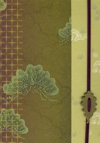 Editions du Chêne - Carnet de notes A6 Japon.