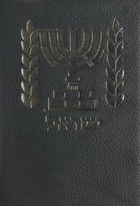 Edmond Benzecri et Joseph Kessel - Israël - Suivi de Terre d'amour et de feu. Suivi de L'Éducation nationale en Israël.