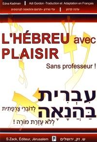 Edna Kadman - L'hébreu avec plaisir sans professeur !. 2 CD audio MP3