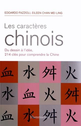 Edoardo Fazzioli et Eileen Chan Mei Ling - Les caractères chinois - Du dessin à l'idée, 214 caractères pour comprendre la Chine.
