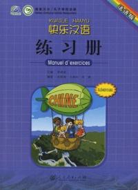 Education populaire - Kuaile Hanyu - Manuel d'exercices, Chine, élémentaire.