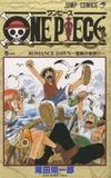Eiichirô Oda - One Piece Tome 1 : Romance Dwan.