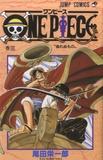 Eiichirô Oda - One Piece Tome 3 : .