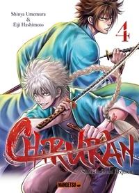 Eiji Hashimoto et Shinya Umemura - Chiruran 4 : Chiruran T04.