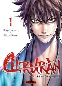 Eiji Hashimoto et Shinya Umemura - Chiruran Tome 1 : .