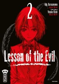 Eiji Karasuyama - Lesson of the Evil Tome 2 : .