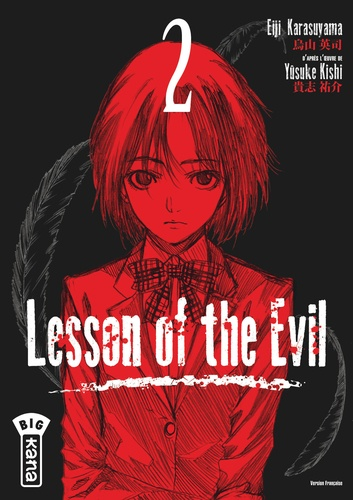 Eiji Karasuyama - Lesson of the Evil Tome 2 : .