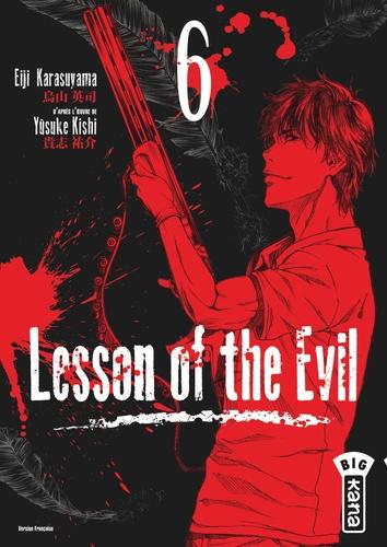 Eiji Karasuyama - Lesson of the Evil Tome 6 : .