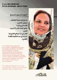 El Mahjoub El Batoul - A la recherche d'un homme, mon père - Version arabe.