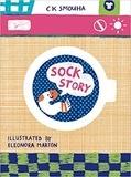 Eleonora Marton - Sock Story.