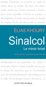 Elias Khoury - Sinalcol - Le miroir brisé.