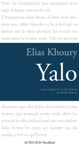 Elias Khoury - Yalo.