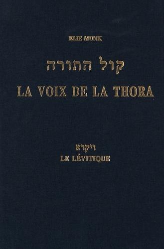 Elie Munk - La voix de la Thora - Le Lévitique.