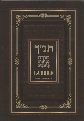 Eliyahou Guez - La Bible - La Torah, les prophètes, les hagiographes.