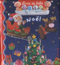 Deedr.fr Noël Image